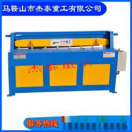专业生产销售优质节能电动剪板机  厂家直销   优质服务