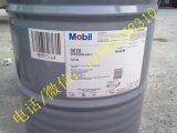 正品美孚SHC630合成齿轮油