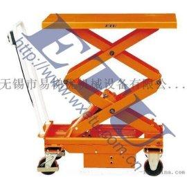 ETU易梯优,ES型移动式电动升降平台车 电动液压起升移动平台车