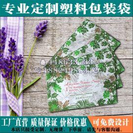 **面膜包装袋印刷定制 彩印面膜袋 纯铝包装袋 铝箔袋 免费设计