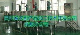 【桑葚固体饮料生产线】桑葚速溶饮料生产线