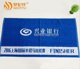 毛巾厂家专业生产体育赛事活动毛巾 宣传巾 体育项目擦汗毛巾速干毛巾