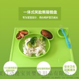 現貨嬰兒矽膠餐盤餐墊 防水抗菌寶寶一體食具矽膠餐墊吸盤碗批發