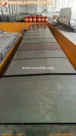北京供应数控机床耐腐蚀耐高温伸缩式自动导轨钢板防护罩新品