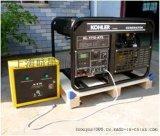 科勒三相5kw汽油發電機