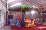廟會遊樂設備旋轉小飛象XZXFX滎陽市三和遊樂設備廠