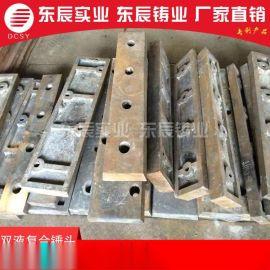 河南球磨机衬板生产厂家30年品质保证