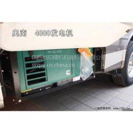 康明斯奥南QG 4000发电机、Cummins Onan车载发电机、康明斯奥南静音汽油发电机