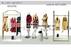 广东广西品牌女装尾货厂家品牌折扣服装批发电话