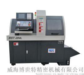 BST-204L走芯式精密车铣复合走心机数控车床