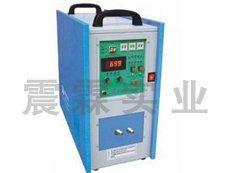 震霖高频焊机  高频感应焊接设备 铜管钎焊设备