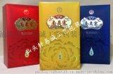 各種牌子菸酒盒禮品盒 直接廠家印刷上漆膠印可定製賣家專屬logo