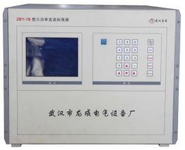 JZQ-1型钳形电流表校验装置