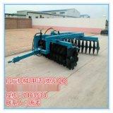 廠家熱銷出口優質28片液壓牽引式圓盤耙重耙 1BZ-3.0