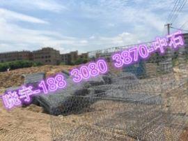 金属丝编织双绞合格宾网箱网垫 防汛拦潮价格行情 河北安平格宾石笼网厂家