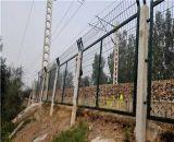 铁路隔离栅 铁路护栏网