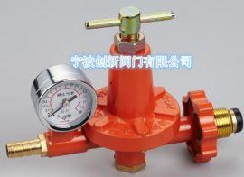 供应燃气液化气气钢瓶中压阀ZYF(701)-D