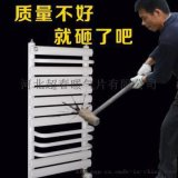 河北厂家供应钢制卫浴系列暖气片散热器UR5000
