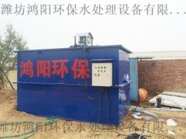 延安wsz-3一体化地埋式污水处理设备 餐饮污水处理设备