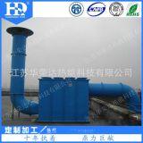 活性碳吸附装置、洗涤塔