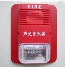广东火灾声光报**器-火灾系统配套产品