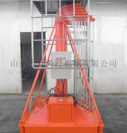 供应套缸式液压升降机升降高度可达35米 山东大壮