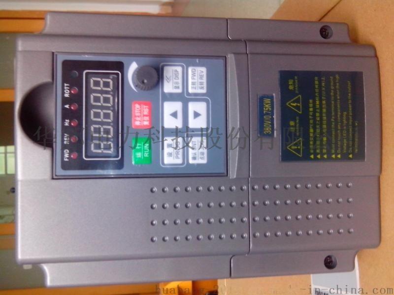 上海耀邦矢量变频器/变频器45KW三相380V/VFD0450V43G/P