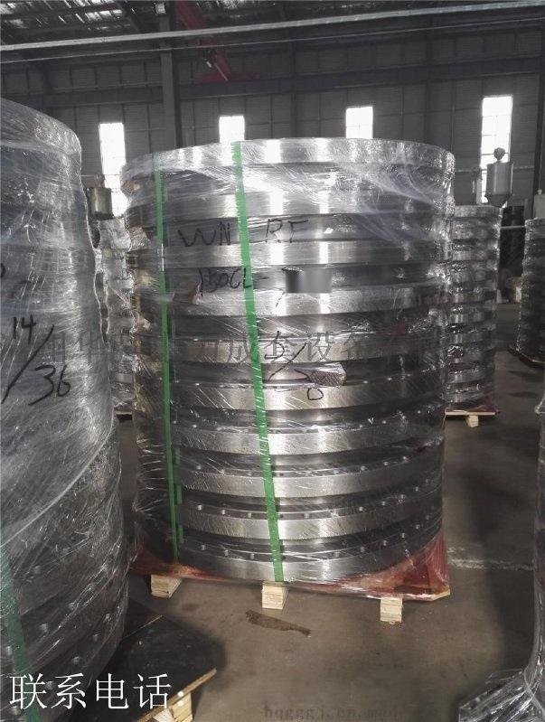 HG/T20592碳钢法兰厂家