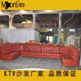 美式皮艺沙发组合 高档别墅客厅家具小户型沙发真皮沙发