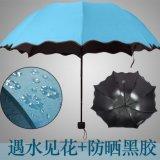 雨伞厂家现货批发直销三折雨伞 自开收商务折叠伞 晴雨伞