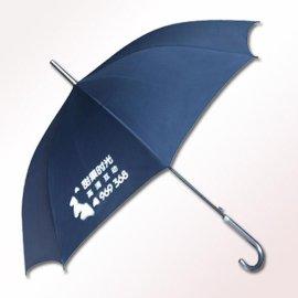 珠江电视广告伞_电视台宣传礼品伞_定制地铁雨伞