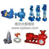 ITT埃梯梯水泵维修,ITT埃梯梯水泵配件销售,水泵维修厂家,进口水泵维修专家