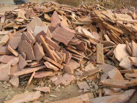 厂家批发河北台天然石材园林景观装饰材料 粉砂岩乱型石