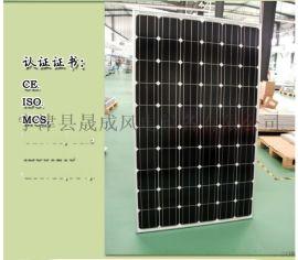 厂家直销200w小型太阳能电池板发电组  价格优惠,持久耐用