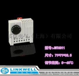 林克韦尔(LINKWELL)JWT6011自动恒温控制器 机械式厂家