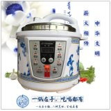 电压力锅 多功能电饭煲 半球电饭锅压力煲 微电脑式 半球电压力锅