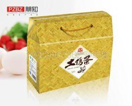 郑州土鸡蛋包装箱厂|郑州土鸡蛋纸箱厂| 郑州土鸡蛋礼品盒厂