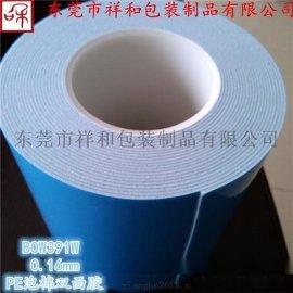 厂家直销韩国宝友BOW391W强粘PE泡棉胶带 铭板标牌用易撕双面胶