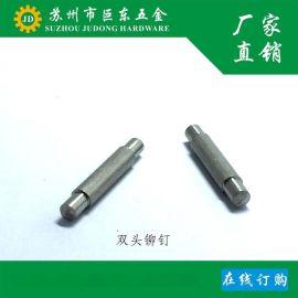 非标紧固件 供应实心铆钉 特制螺钉