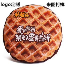 米老头品牌logo定制沙发抱枕毛绒靠垫企业吉祥物