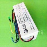 雪莱特30W紫外线电子镇流器 紫外线灯管专用 原装正品 量多优惠
