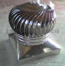 800型無動力自然通風球(屋頂風機煙道風帽