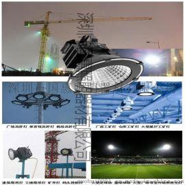 足球场-LED投射灯