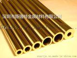 深圳H65高精黄铜管,耐磨光亮黄铜管
