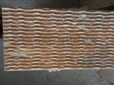 天然文化石桃紅玉文化石牆面磚