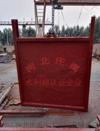 水工机械渠道闸门 渠道铸铁闸门厂家