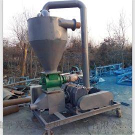 厂家热售粉体气力输送机  移动式粮食吸粮机 y2