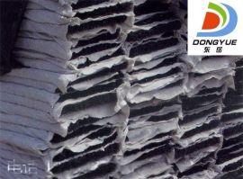 2cm厚度土工席垫 渗排水片材厂家直销