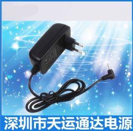 12V2A小体积开关电源适配器 安防监控 LED移动DVD摄像机电源