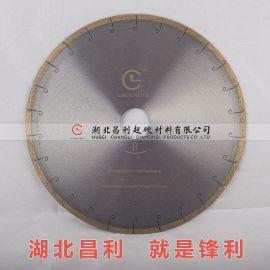 昌利厂家生产350mm大理石锯片 高效耐磨大理石切割350mm锯片